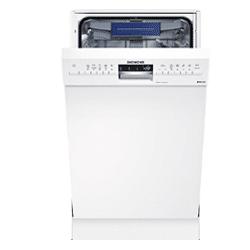 Diskmaskin 45 cm bäst i test 2020 Siemens SR435W01MS vit